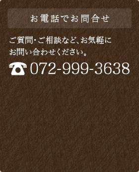 contact bg